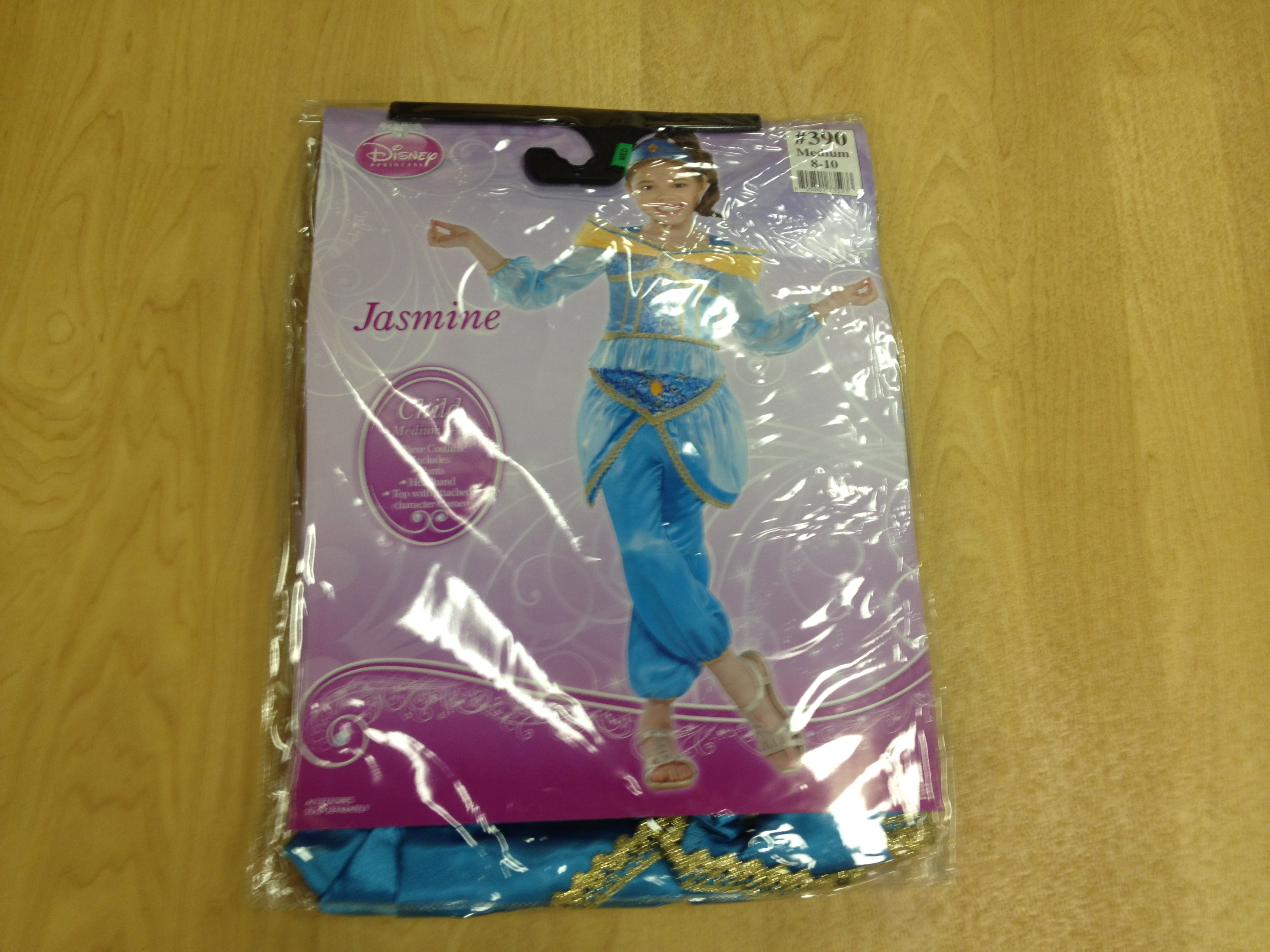 Princess Jasmine Costume - BRAND NEW