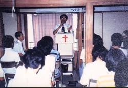 1977年7月 本郷福音キリスト教会の礼拝風景