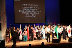 2014年4月20日 創立50周年記念セレブレーション