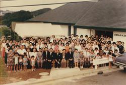 1977年9月11日 本郷台キリスト教会新会堂(旧平和台チャペル)献堂式