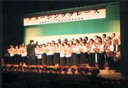 2004年4月18日 創立40周年記念祭