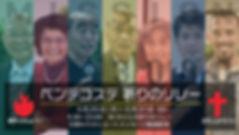 祈りのリレーPR画像.jpg