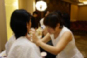Skincare make-up