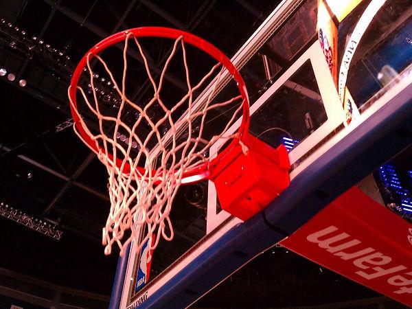 A basketball net.