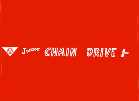 AMF Junior Chain Drive Decals