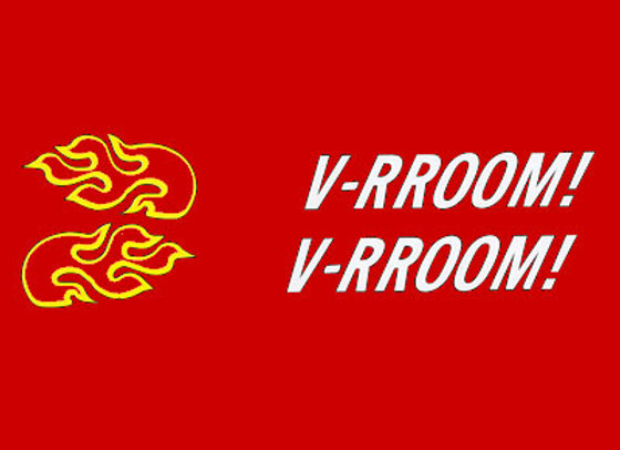 V-RROOM! Set