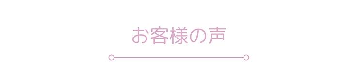 スクリーンショット 2020-04-30 16.19.22.png