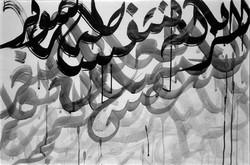 الامثال/Arabic Phrases