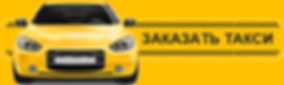 taxi_sem.png