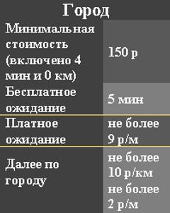 Стандарт.jpg