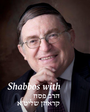 What can be more uplifting than Shabbos with the Maggid! Rabbi Paysach Krohn takes you through Shabbos infusing meaning through stories and fascinating insights that are sure to warm your home.