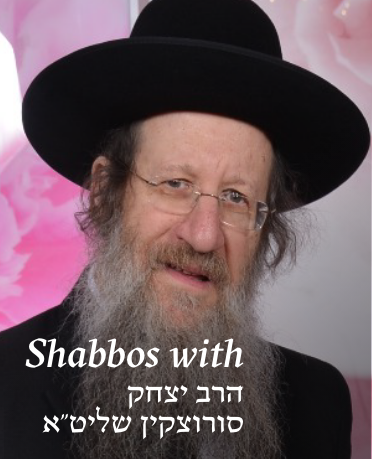 Experience a Shabbos with the majesty of Telz as only the Rosh Yeshiva can share. Rav Sorotzkin inspires us to grow for Shabbos and from Shabbos infusing our lives with added kedusha.