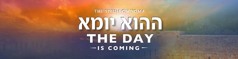Yoma landing page top banner long.jpg