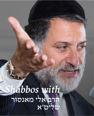 Rabbi Mansour opens up the secrets of the Shabbos Siddur with insights from the Zohar that will change the way you experience Shabbos forever bringing the ultimate source of bracha into our lives.