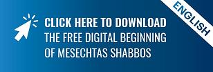 Digital download English.png
