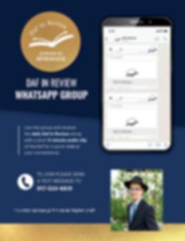 Daf in review whatsapp group flier.jpg