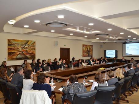 """Национална научна конференция """"Регионална икономика и устойчиво развитие"""""""