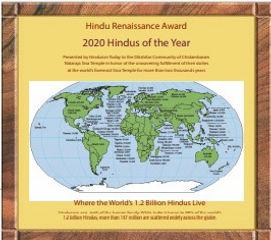 hinduist_2020.jpg