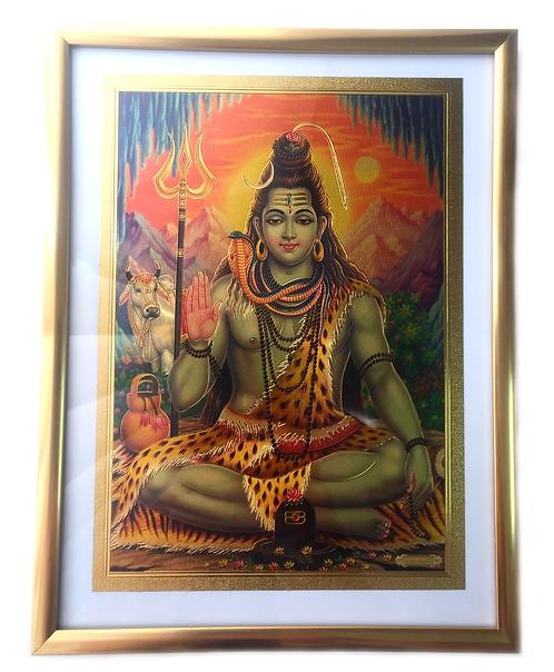 """Икона """"Шива Шамбху"""" малая в рамке"""