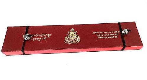 Буддийский литургический текст (второй)