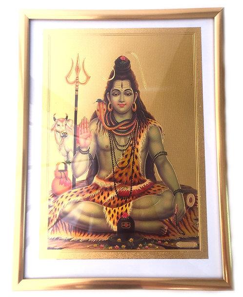 """Икона """"Шива Шамбху"""" светлая малая в рамке"""