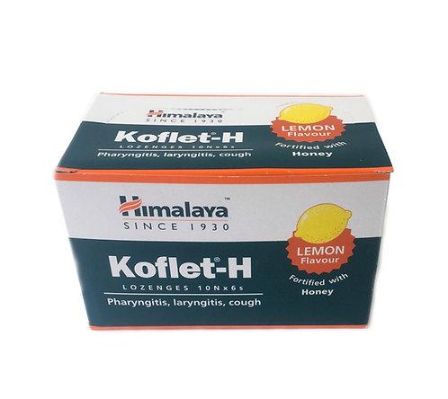 Леденцы Кофлет (Koflet-H) с лимоном (Хималая)