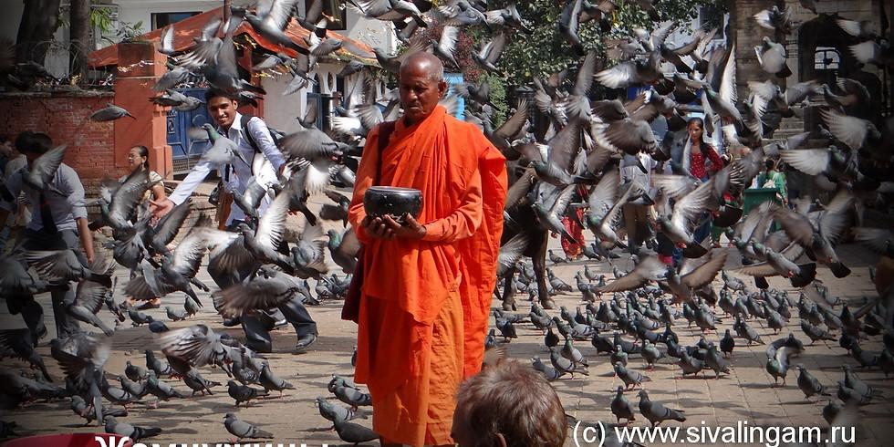 Махашиваратри в Непале