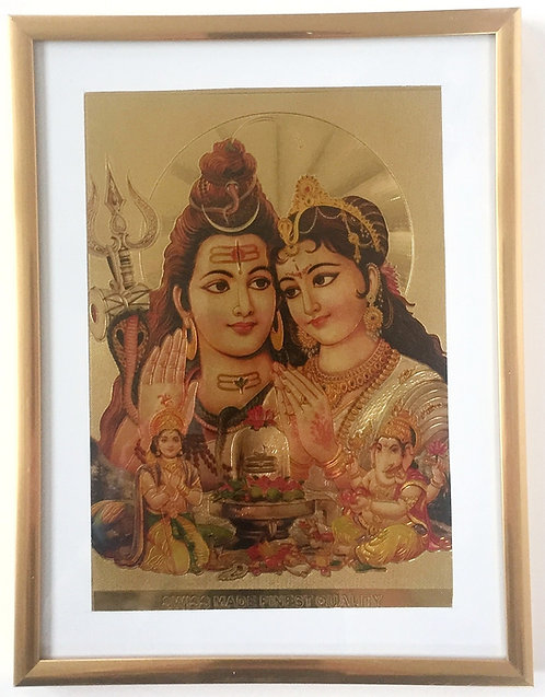 "Икона ""Шива и Парвати""в рамке"
