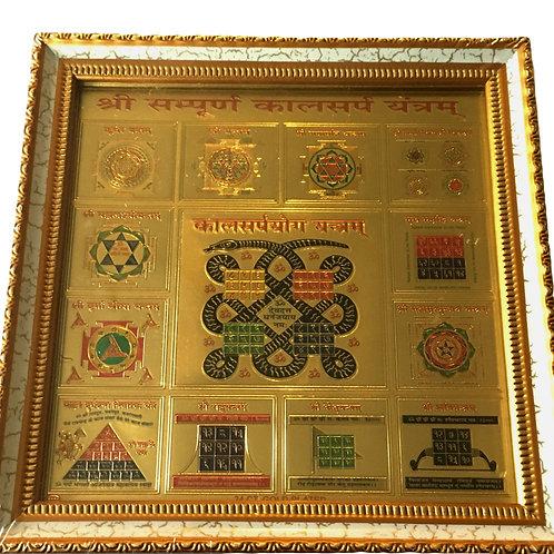 Сампурна Каласарпайога Янтра в рамке