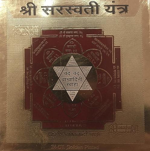 Шри Сарасвати Янтра