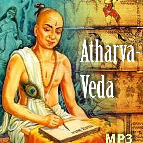 Атхарваведа MP3