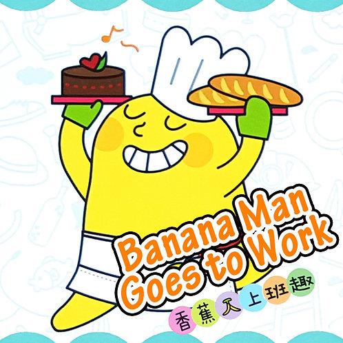 Banana Man Goes to Work EU