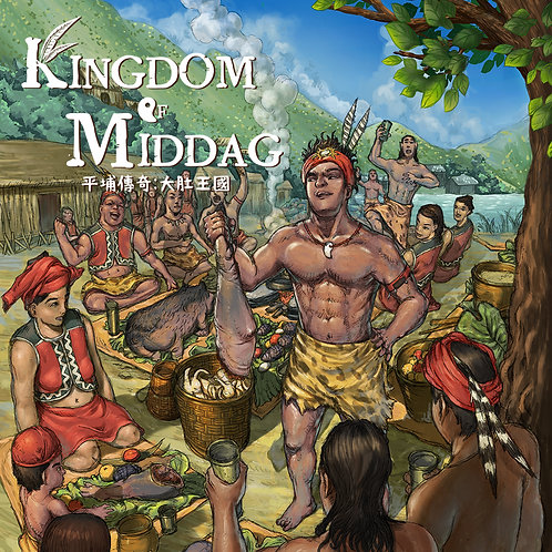 Kingdom of Middag EU