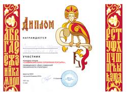 сатторова