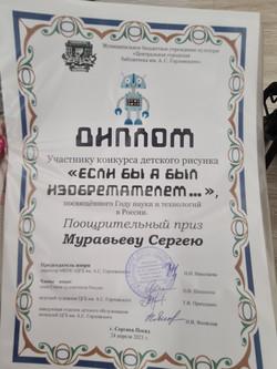 20210424_173055 (1)
