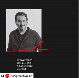 design-festival-korea.PNG