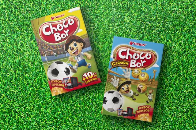 Choco Boy Football