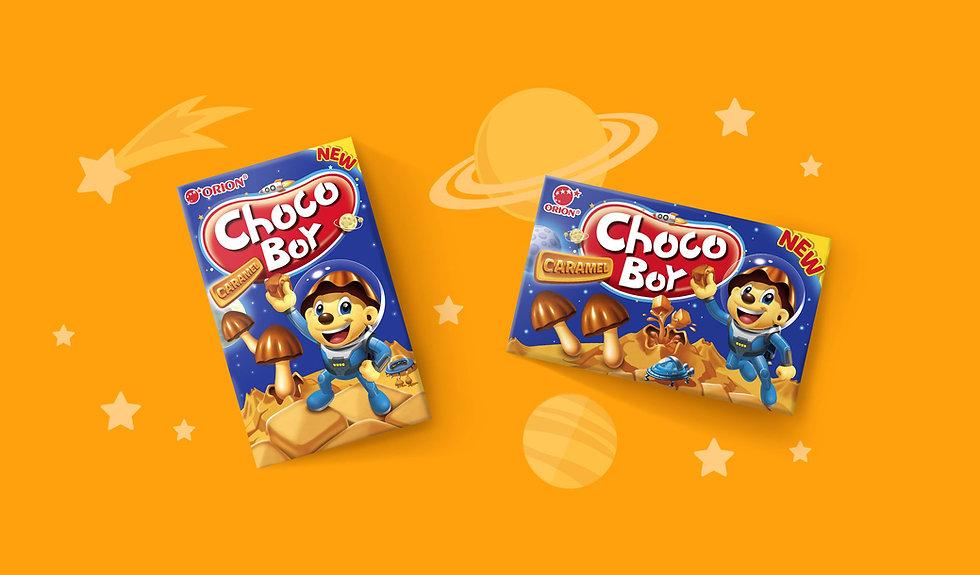 Choco Boy_2-min.jpg