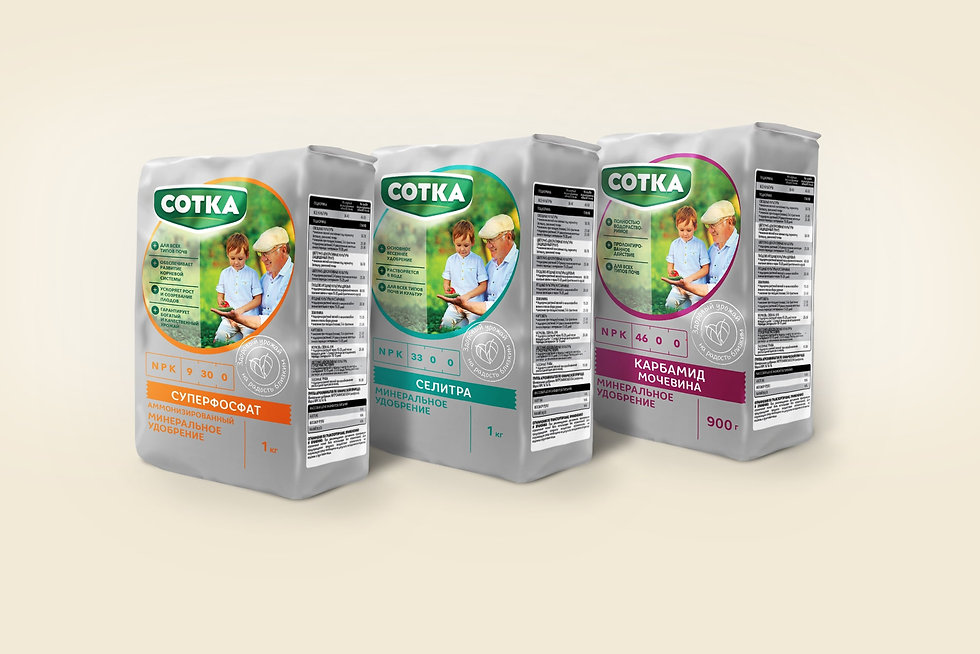 Создание бренда удобрений Сотка дизайн упаковки удобрения