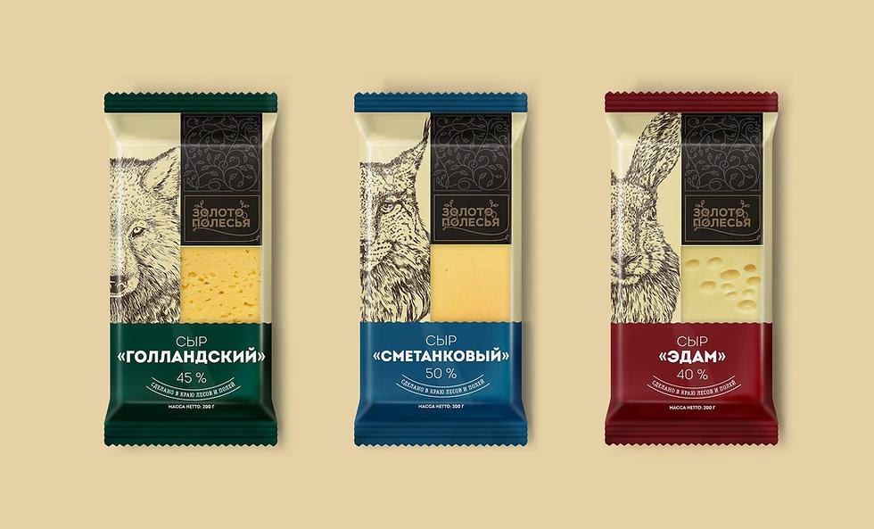Дизайн упаковки сыра Золото полесья Брендинговое агентство Brand Brothers