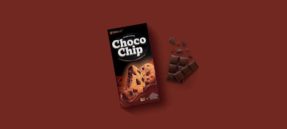 Choco Chip дизайн упаковки брендинговое агентство Brand Brothers