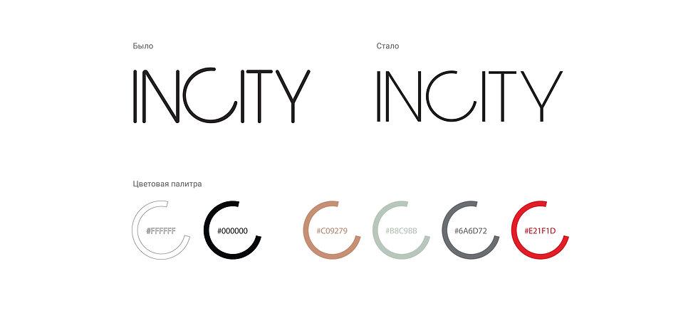 Incity_02-min.jpg