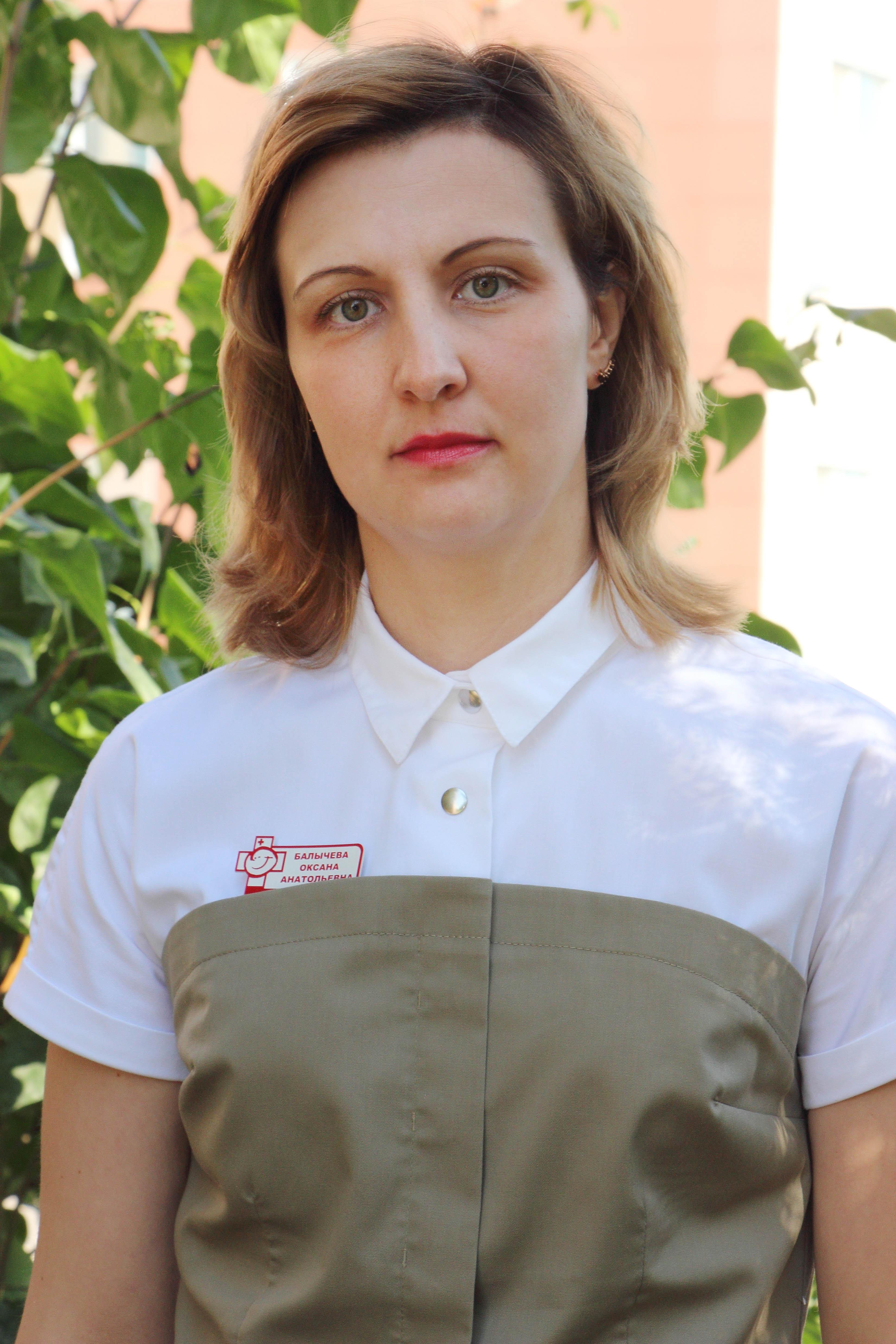 Балычева Оксана Анатольeвна