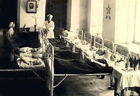 В палатах детской больницы. 1946 год.