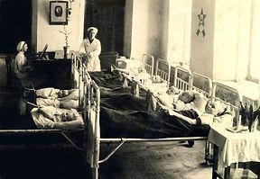 палатах детской больницы. 1946 год.