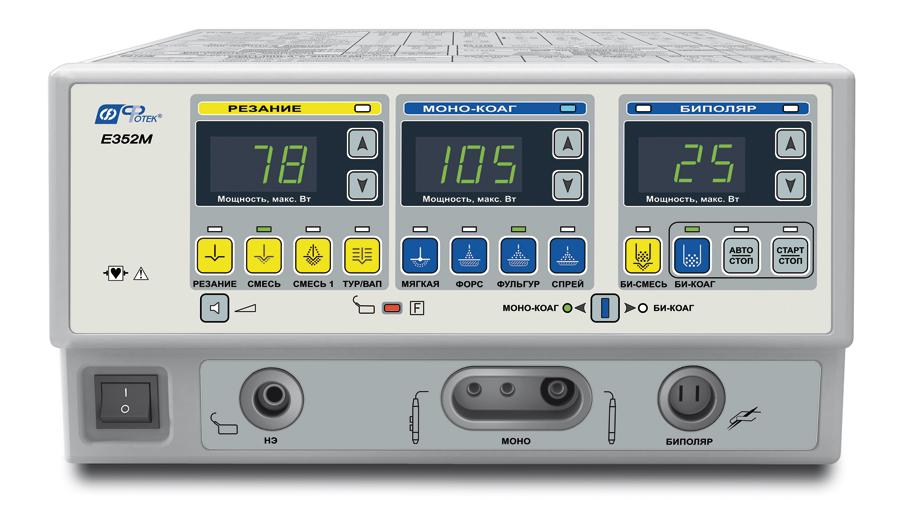 Аппарат электрохирургический высокочастотный ЭХВЧ-350-01-ФОТЕКс принадлежностями