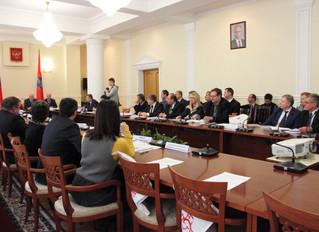 Круглый стол по вопросам организации межрегиональных центров (видео)