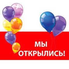 Новый корпус Перинатального центра НКМЦ им. З. И. Круглой открыл свои двери для пациентов