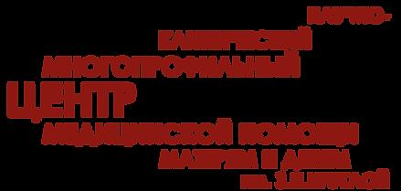 Логотип 2019.png