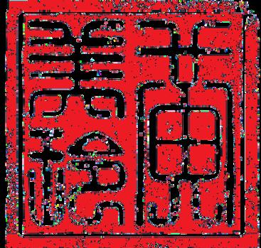 Suzi-logo_edited.png